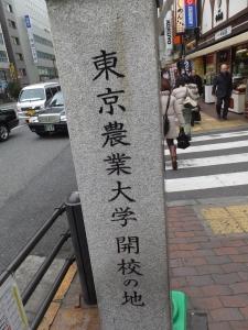 ふなっしー 006