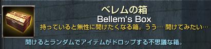 ge 2012-06-10 10-42-02-491