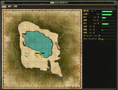capture_00031_20120828043628.jpg