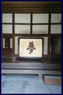 2014京都8