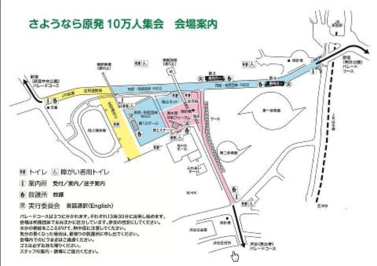 7.16代々木公園地図