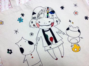 image_20121018003520.jpg