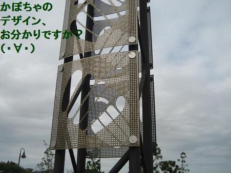 IMG_0900_201310092318263db.jpg