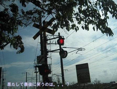 IMG_1054_20130713232111.jpg