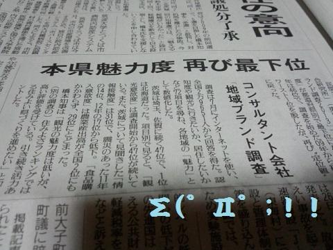 IMG_20130927_194338.jpg