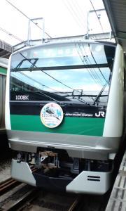 緑帯の新しい風!埼京線E233系7000番台
