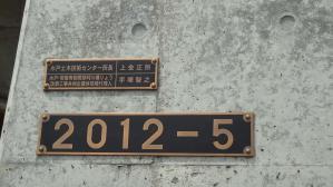 DSC04560.jpg