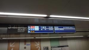 DSC04827.jpg