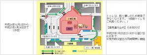 kawagoenishiguchi-12020126.jpg