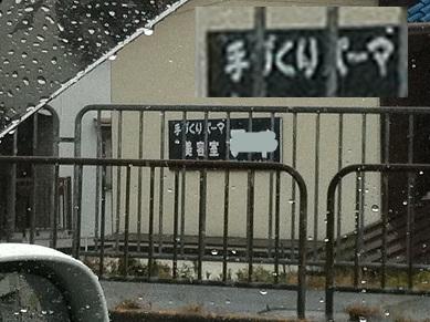 20121216済み2