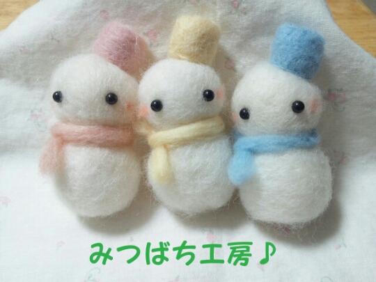 PhotoHenshu_20121129183531.jpg