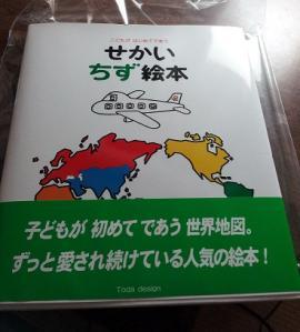 邨オ譛ャ_convert_20121125223506