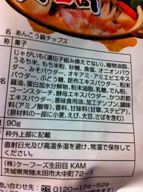 $みっちゃん,s Study  blog