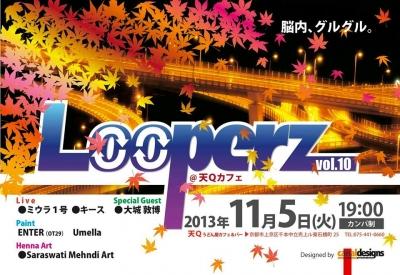Looperz10.jpg