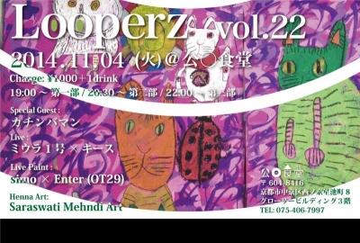 Looperz22.jpg
