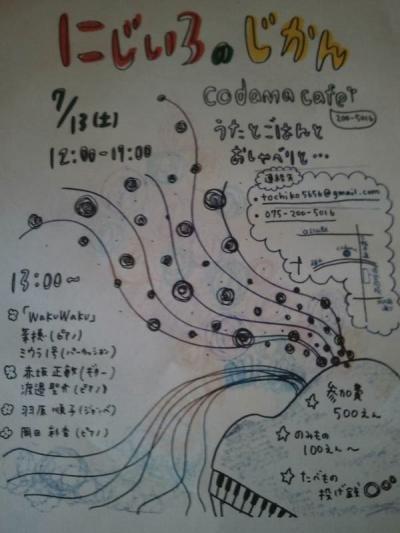 codamacafe.jpg