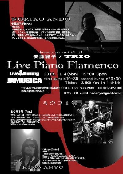 pianoFramenco_jam.jpg
