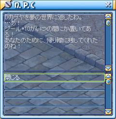 Dカグヤ→ジール②1016