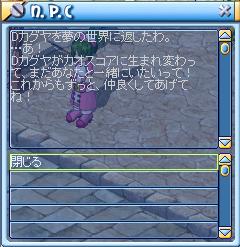 Dカグヤ→カオス②1016