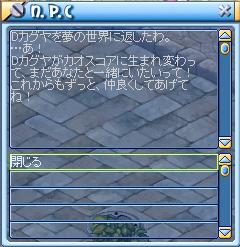 Dカグヤ→カオス①1016