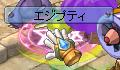 エジ②1102
