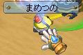 まめつの②1107