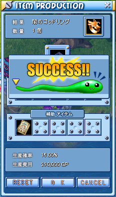 闇指成功0105