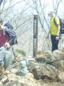ミックスのブログ-仏果山頂上