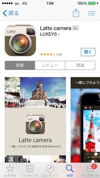 20141016011008ec4.jpg