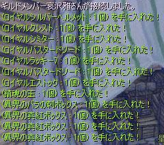 screenshot3843.jpg
