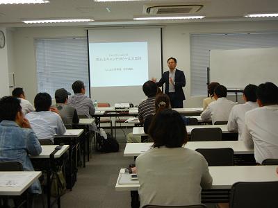博多セミナー竹内学長の講義風景