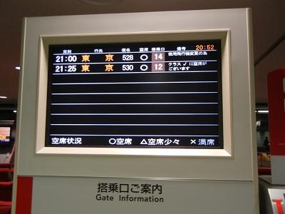 DSCN1414.jpg