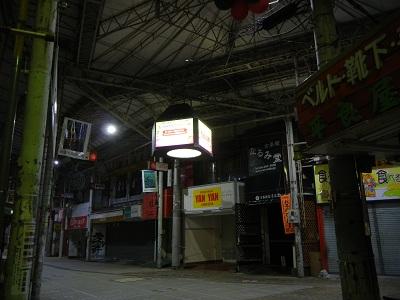平和通りの夜