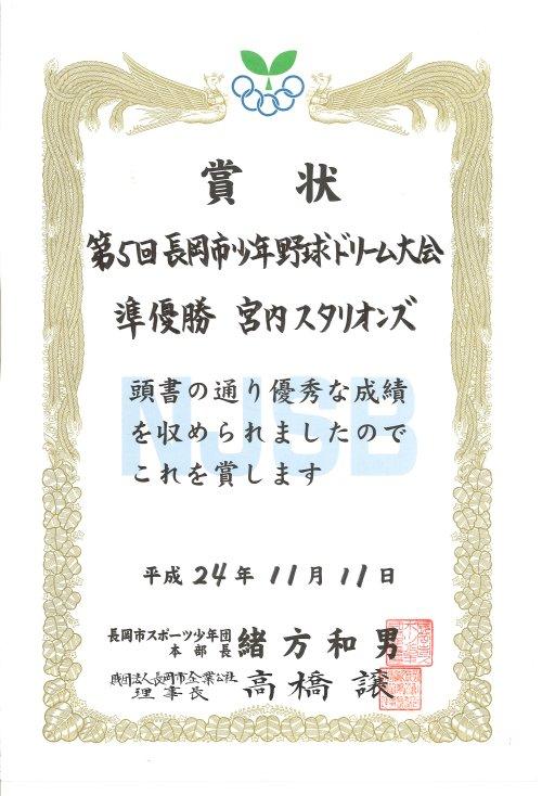 12_11_11.jpg