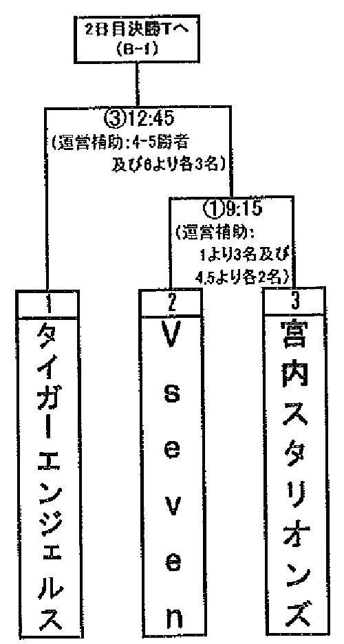 13_11_02.jpg