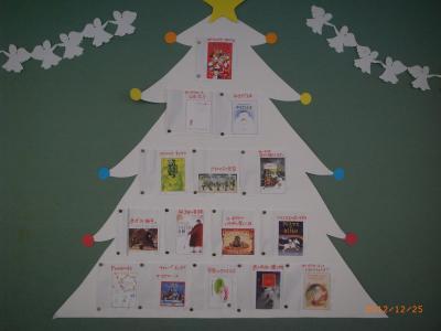 アドベントクリスマス2012