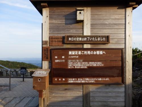 朝熊山展望台 (7)_resized