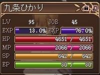 ひかり_3rd_baseLV95_Ca45