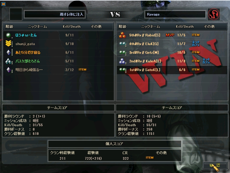 Baidu IME_2012-7-2_5-20-12