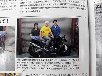 NCM_0385[1]