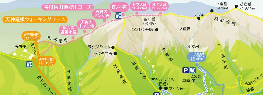 Tanigawa.png