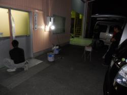 蟷ウ謌・4蟷エ・托シ第怦+014_convert_20121126150624
