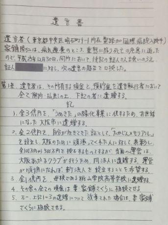 【東京】「プロ意識の低さに腹が立った」 外人デリヘル嬢を殴って自分が払った26万円を奪う 高校教師を逮捕★3©2ch.netYouTube動画>2本 ->画像>79枚