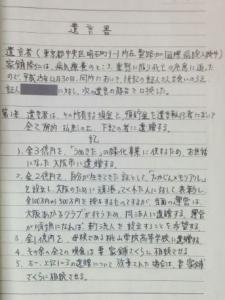 takajin 02