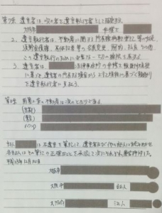 takajin 04