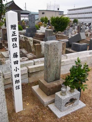 藤田小四郎の墓
