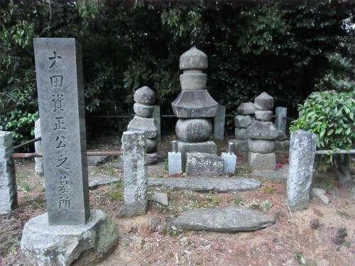 太田資正の墓