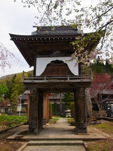 広澤寺鐘楼門
