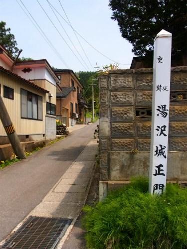 湯沢城正門