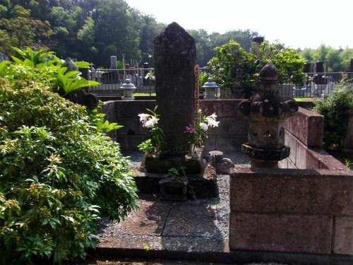 三枝氏墓所